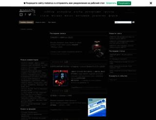 metalrus.ru screenshot
