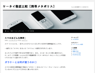 metapoli.net screenshot