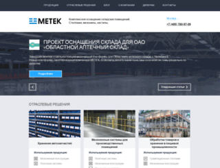 metech.ru screenshot