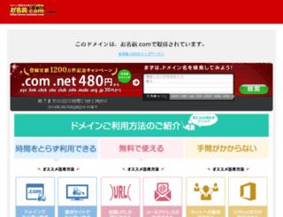 metelci.net screenshot