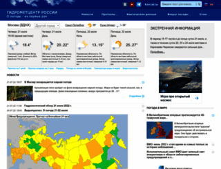 meteoinfo.ru screenshot