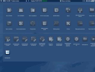 meteoportal.kz screenshot