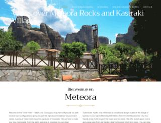 meteorakalambaka.com screenshot