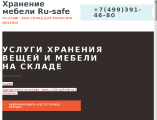 meteoriter.ru screenshot