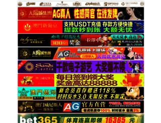 meterinstruments.com screenshot