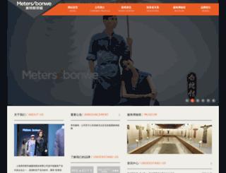 metersbonwe.com screenshot