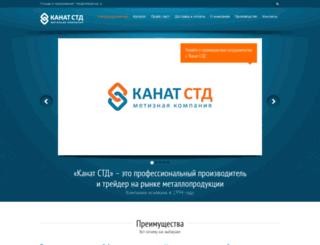 metizgroup.ru screenshot