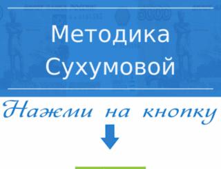 metod-s.ru screenshot
