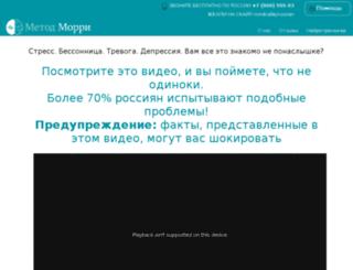 metodmorry.ru screenshot