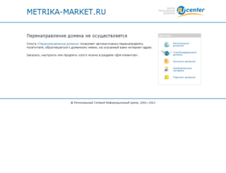 metrika-market.ru screenshot