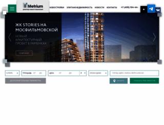 metrium.ru screenshot