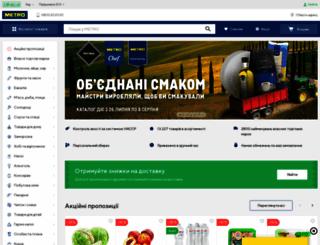 metro.zakaz.ua screenshot