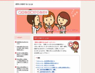 metro42.jp screenshot