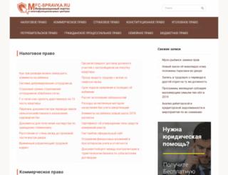 metrogoroda.ru screenshot