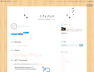 metroit.hatenablog.jp screenshot