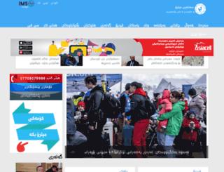 metroo.org screenshot