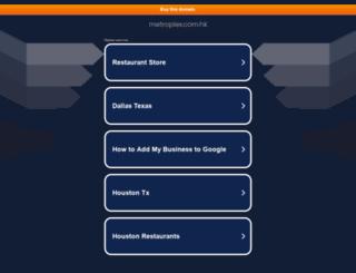 metroplex.com.hk screenshot
