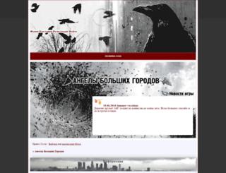 metropolisangels.f-rpg.ru screenshot