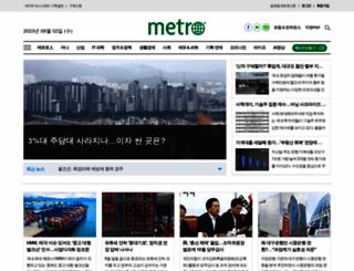 metroseoul.co.kr screenshot