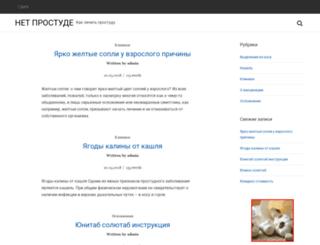 mettehinvest.ru screenshot