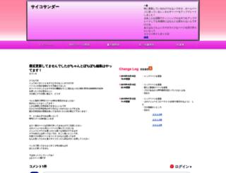 mewouga.org screenshot