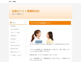 mexiacommunications.com screenshot
