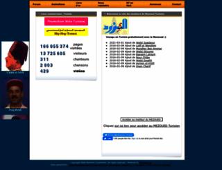 mezoued.org screenshot