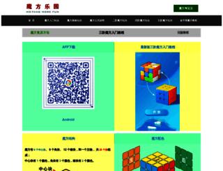 mf100.org screenshot