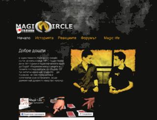 mfc-bg.org screenshot