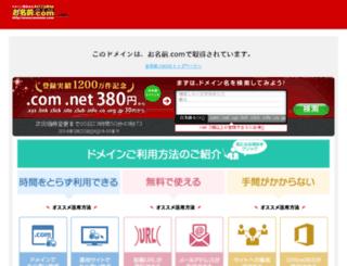 mffx.biz screenshot