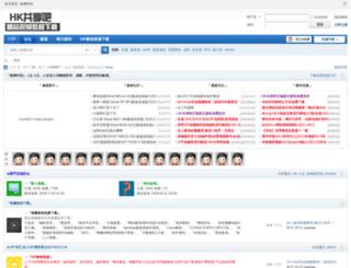 mfhk8.com screenshot