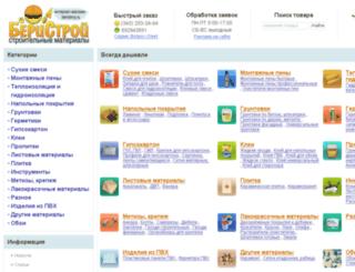 mfl.su screenshot