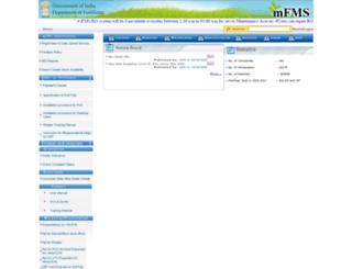mfms.nic.in screenshot