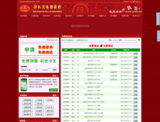mfsm.zy5000.cn screenshot