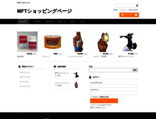 mft-shop.com screenshot