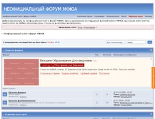mfua.info screenshot