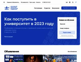 mfua.ru screenshot