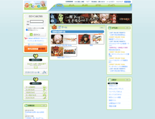 mgame.jp screenshot