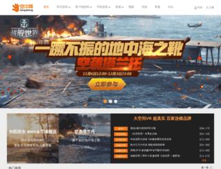 mgames.kongzhong.com screenshot