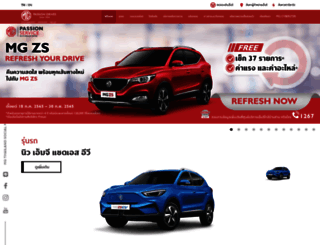 mgcars.com screenshot