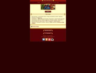 mgero.mobi screenshot