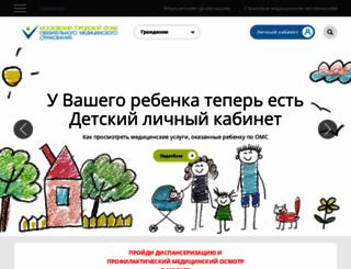 mgfoms.ru screenshot