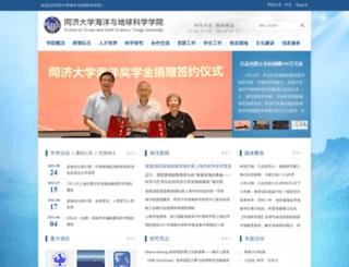 mgg.tongji.edu.cn screenshot