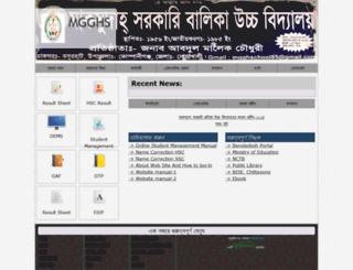 mgghs.comillaboard.gov.bd screenshot