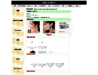 mghappy.com screenshot