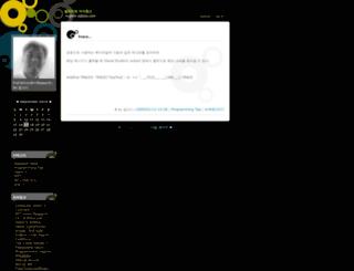mgkim.egloos.com screenshot