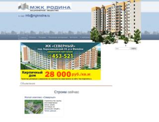 mgkrodina.ru screenshot
