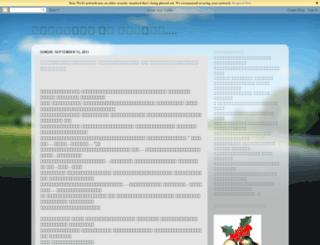 mglay97.blogspot.com screenshot
