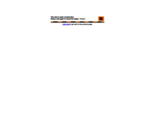 mgm.net.in screenshot