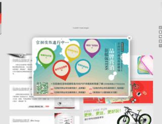 mgntad.com screenshot